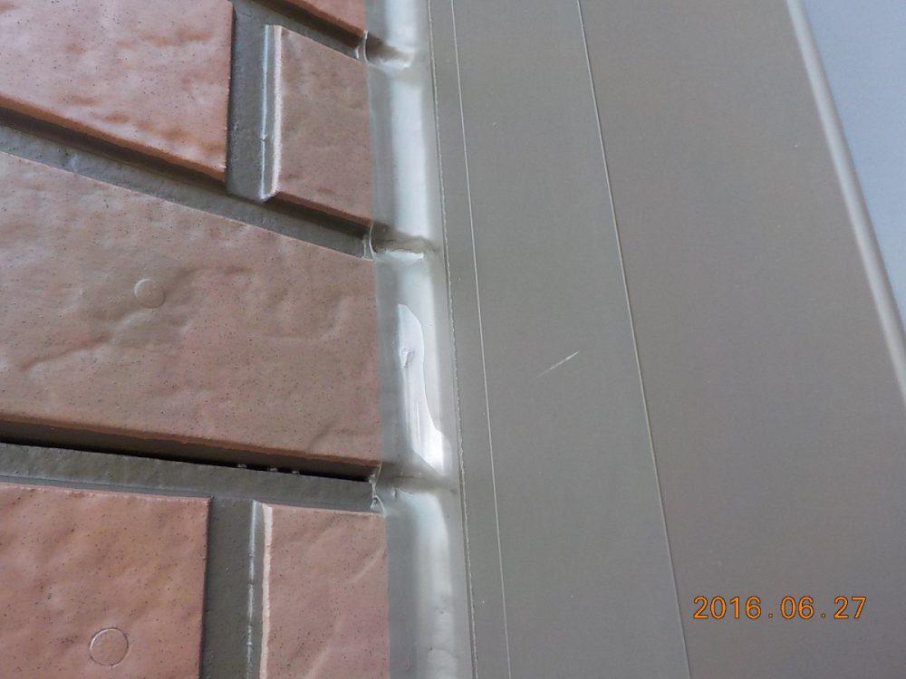シーリング塗膜クレーム (1)